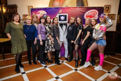 Вечеринка «Ретро FM», 22 ноября 2019 - Ресторан «Максимилианс» Красноярск - 9