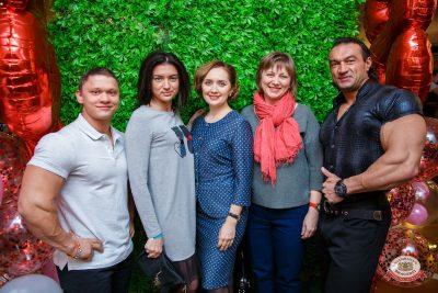 Международный женский день, 7 марта 2019 - Ресторан «Максимилианс» Красноярск - 0001