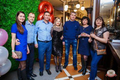 Международный женский день, 7 марта 2019 - Ресторан «Максимилианс» Красноярск - 0002