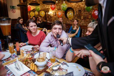 Международный женский день, 7 марта 2019 - Ресторан «Максимилианс» Красноярск - 0006