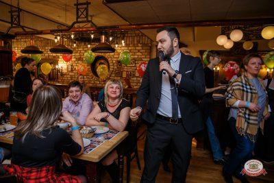 Международный женский день, 7 марта 2019 - Ресторан «Максимилианс» Красноярск - 0007