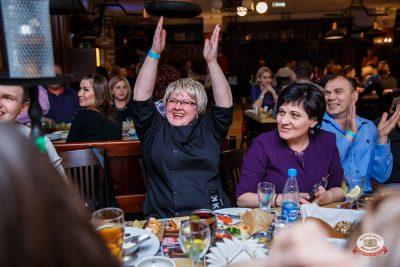 Международный женский день, 7 марта 2019 - Ресторан «Максимилианс» Красноярск - 0009