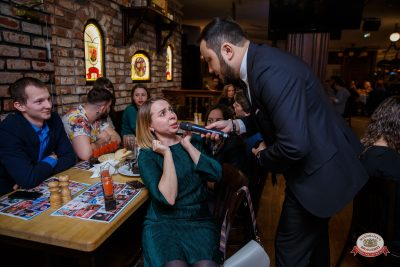 Международный женский день, 7 марта 2019 - Ресторан «Максимилианс» Красноярск - 0010