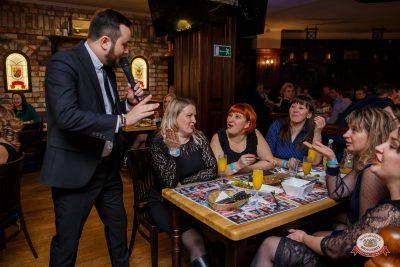 Международный женский день, 7 марта 2019 - Ресторан «Максимилианс» Красноярск - 0013