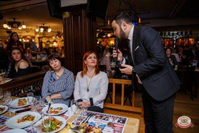 Международный женский день, 7 марта 2019 - Ресторан «Максимилианс» Красноярск - 0016