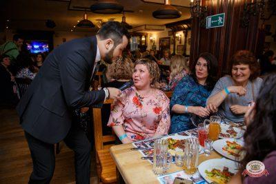 Международный женский день, 7 марта 2019 - Ресторан «Максимилианс» Красноярск - 0019