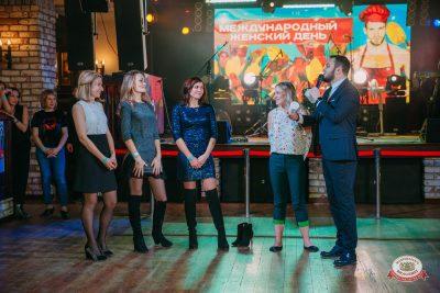 Международный женский день, 7 марта 2019 - Ресторан «Максимилианс» Красноярск - 0028