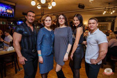 Международный женский день, 7 марта 2019 - Ресторан «Максимилианс» Красноярск - 0049