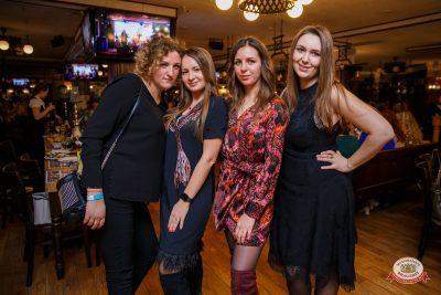 Международный женский день, 7 марта 2019 - Ресторан «Максимилианс» Красноярск - 0050