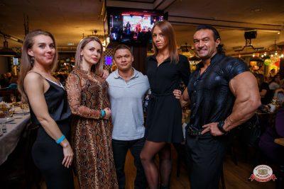 Международный женский день, 7 марта 2019 - Ресторан «Максимилианс» Красноярск - 0053