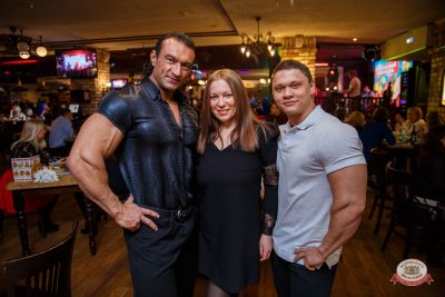 Международный женский день, 7 марта 2019 - Ресторан «Максимилианс» Красноярск - 0059