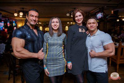 Международный женский день, 7 марта 2019 - Ресторан «Максимилианс» Красноярск - 0062