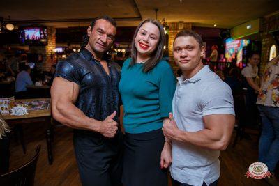 Международный женский день, 7 марта 2019 - Ресторан «Максимилианс» Красноярск - 0066