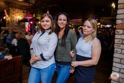 Международный женский день, 7 марта 2019 - Ресторан «Максимилианс» Красноярск - 0071