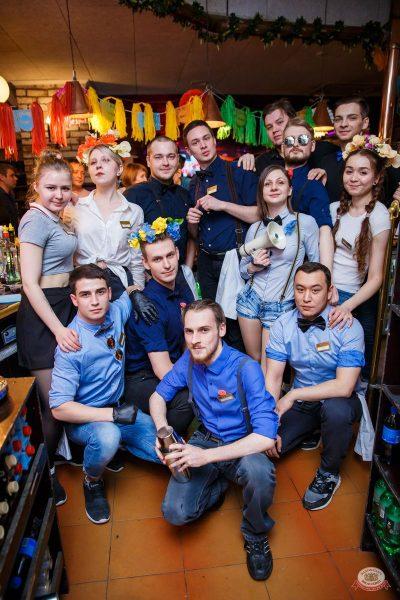 Международный женский день, 7 марта 2020 - Ресторан «Максимилианс» Красноярск - 1