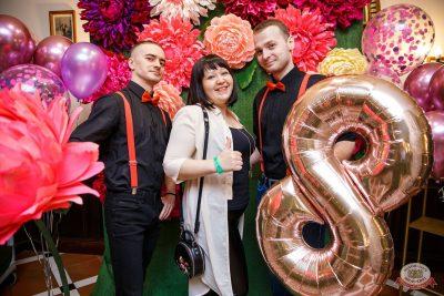 Международный женский день, 7 марта 2020 - Ресторан «Максимилианс» Красноярск - 11