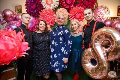 Международный женский день, 7 марта 2020 - Ресторан «Максимилианс» Красноярск - 12