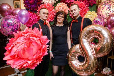 Международный женский день, 7 марта 2020 - Ресторан «Максимилианс» Красноярск - 13