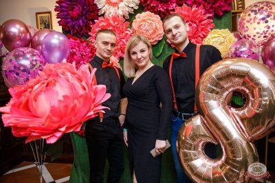Международный женский день, 7 марта 2020 - Ресторан «Максимилианс» Красноярск - 14