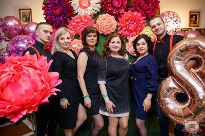 Международный женский день, 7 марта 2020 - Ресторан «Максимилианс» Красноярск - 15