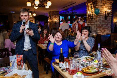 Международный женский день, 7 марта 2020 - Ресторан «Максимилианс» Красноярск - 16