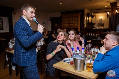 Международный женский день, 7 марта 2020 - Ресторан «Максимилианс» Красноярск - 17