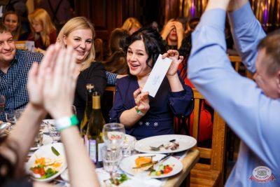 Международный женский день, 7 марта 2020 - Ресторан «Максимилианс» Красноярск - 18