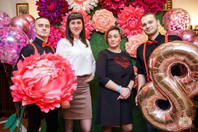 Международный женский день, 7 марта 2020 - Ресторан «Максимилианс» Красноярск - 2
