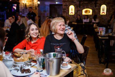 Международный женский день, 7 марта 2020 - Ресторан «Максимилианс» Красноярск - 20