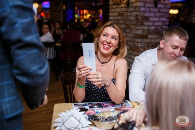 Международный женский день, 7 марта 2020 - Ресторан «Максимилианс» Красноярск - 21