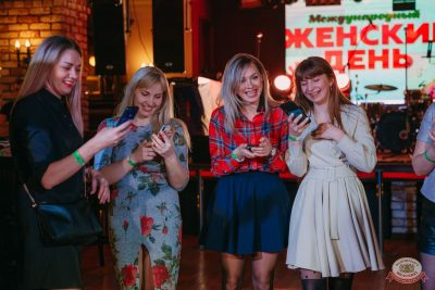 Международный женский день, 7 марта 2020 - Ресторан «Максимилианс» Красноярск - 29