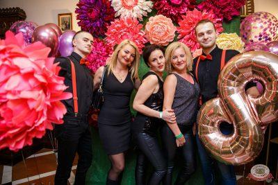 Международный женский день, 7 марта 2020 - Ресторан «Максимилианс» Красноярск - 3