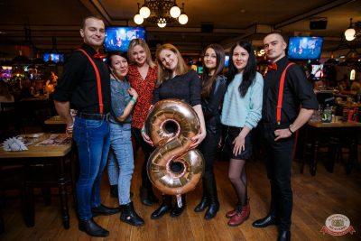 Международный женский день, 7 марта 2020 - Ресторан «Максимилианс» Красноярск - 36