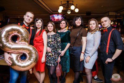 Международный женский день, 7 марта 2020 - Ресторан «Максимилианс» Красноярск - 37