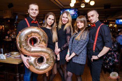 Международный женский день, 7 марта 2020 - Ресторан «Максимилианс» Красноярск - 39