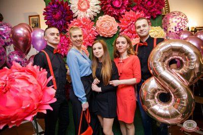 Международный женский день, 7 марта 2020 - Ресторан «Максимилианс» Красноярск - 4