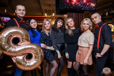 Международный женский день, 7 марта 2020 - Ресторан «Максимилианс» Красноярск - 41