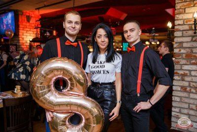 Международный женский день, 7 марта 2020 - Ресторан «Максимилианс» Красноярск - 42