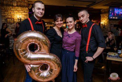 Международный женский день, 7 марта 2020 - Ресторан «Максимилианс» Красноярск - 45