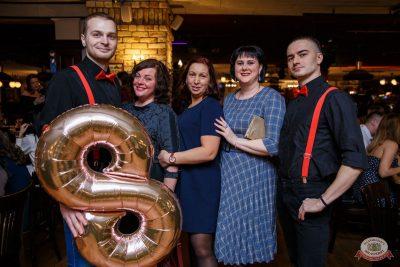 Международный женский день, 7 марта 2020 - Ресторан «Максимилианс» Красноярск - 46