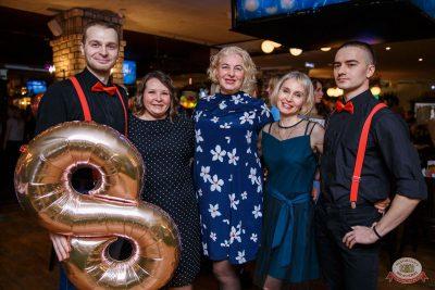 Международный женский день, 7 марта 2020 - Ресторан «Максимилианс» Красноярск - 47