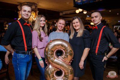 Международный женский день, 7 марта 2020 - Ресторан «Максимилианс» Красноярск - 48
