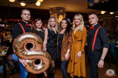 Международный женский день, 7 марта 2020 - Ресторан «Максимилианс» Красноярск - 49