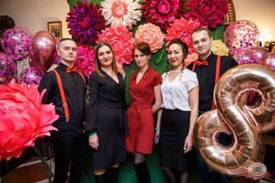 Международный женский день, 7 марта 2020 - Ресторан «Максимилианс» Красноярск - 5
