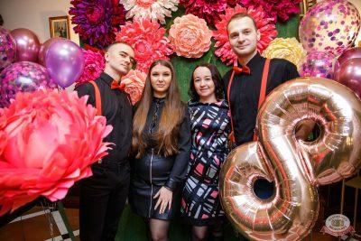 Международный женский день, 7 марта 2020 - Ресторан «Максимилианс» Красноярск - 6