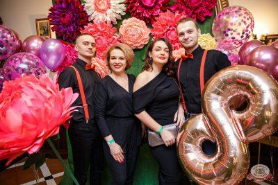 Международный женский день, 7 марта 2020 - Ресторан «Максимилианс» Красноярск - 7