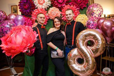 Международный женский день, 7 марта 2020 - Ресторан «Максимилианс» Красноярск - 8