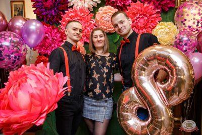 Международный женский день, 7 марта 2020 - Ресторан «Максимилианс» Красноярск - 9