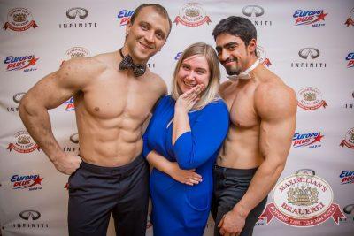 Международный женский день, 6 марта 2016 - Ресторан «Максимилианс» Красноярск - 03