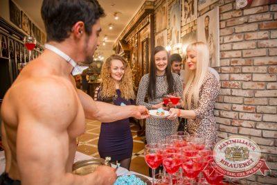 Международный женский день, 6 марта 2016 - Ресторан «Максимилианс» Красноярск - 05